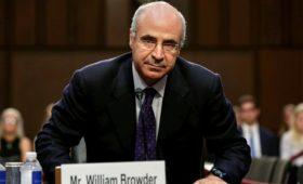 Браудер рассказал о мерах по защите своей жизни после «угроз из России»