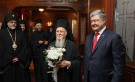 Порошенко подписал в Стамбуле соглашение с Вселенским патриархатом