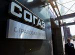 СОГАЗ и ВТБ создали крупнейшего игрока на страховом рынке России