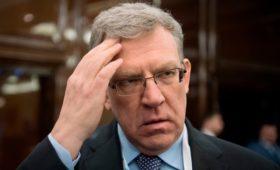 Кудрин заявил о попавшей в «застойную яму» экономике России