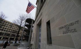 Жителя Барнаула в США обвинили в мошенничестве и отмывании денег