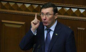 Генпрокурор Украины Луценко пообещал уйти в отставку