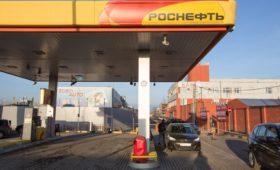 Независимый топливный союз ответил на обвинения «Роснефти» в провокациях
