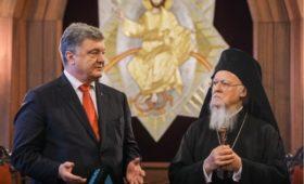 В РПЦ ответили на соглашение Порошенко и Константинопольского патриарха