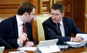 Новак и Орешкин прокомментировали резкое падение цен на нефть