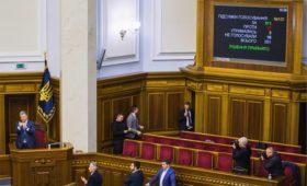 Верховная рада поддержала законопроект о курсе Киева в НАТО и ЕС