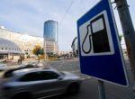 Соглашение не помеха: почему бензин подорожал на бирже