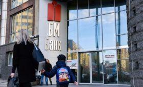 Нацбанк Украины отозвал лицензию у «дочки» ВТБ