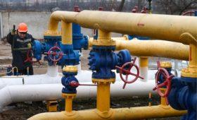 Европейский газ для Украины подорожал до рекордных за три года значений