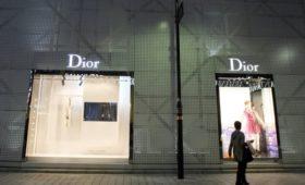 Christian Dior запустит новый формат магазинов в России