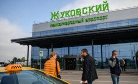Топ-менеджеры Жуковского вошли в число создателей новой авиакомпании