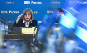 В ЦИК решили скинуться по 35 тыс. руб. на памятник членам избиркомов