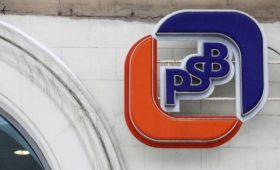 Промсвязьбанк подал рекордный иск к братьям Ананьевым и бывшим менеджерам