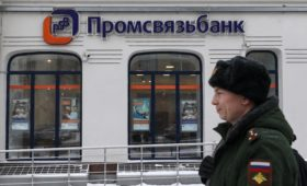 В ПСБ и Новикомбанк передадут контракты и оборонные кредиты на ₽1,5 трлн