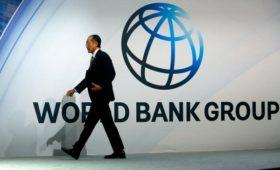 Всемирный банк дал Украине финансовые гарантии на $750 млн