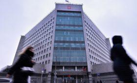 «Открытие Холдинг» отказался от иска к АСВ на 28 млрд рублей