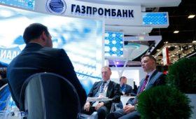 Газпромбанк раскрыл финансовые требования по зарубежным юрисдикциям