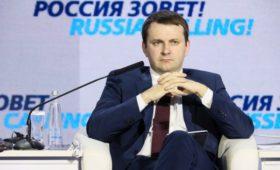 Орешкин заявил о планах оценивать KPI регионов по росту инвестиций