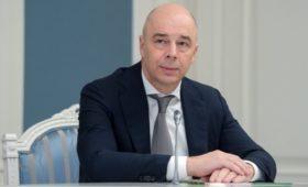 Силуанов сообщил о согласии «Большой двадцатки» реформировать ВТО