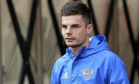 «Динамо» объявило овозвращении Юсупова