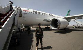 Минфин США включил в санкционный список по Ирану компанию из Армении