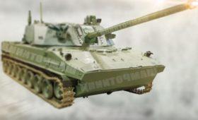Разработчик впервые показал фото нового самоходного орудия «Лотос»