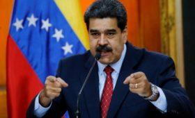 Мадуро ответил на выдвинутый европейскими странами ультиматум