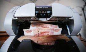 Россия сократила внешние долги до минимума за 10 лет