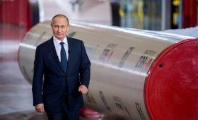 Путин заявил о способности России заполнить газом все три «потока»