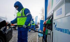 «Газпром нефть» последней из крупных компаний повысила цены на бензин