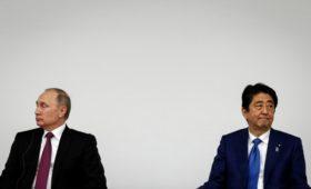 Мир в обмен на острова: смогут ли Путин и Абэ договориться о Курилах