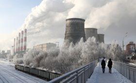 Всемирный банк снизил прогноз роста экономики в России и в мире