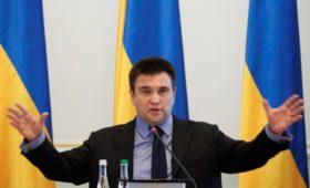 Киев обвинил «Газпром» в нежелании менять старые условия работы