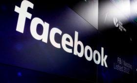 WP сообщила о грозящем Facebook штрафе за утечки данных пользователей