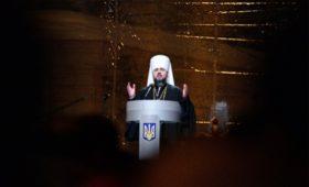 Епифаний официально стал главой новой церкви на Украине