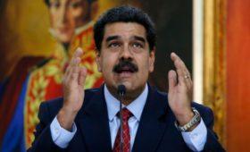 Bloomberg узнал об отказе Банка Англии вернуть Мадуро слитки на $1,2 млрд
