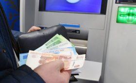 Россия уступила Турции по уровню финансовой грамотности жителей