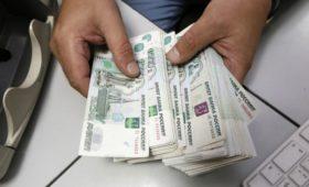 Денежная сила. Когда рубль станет мировой резервной валютой