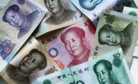 Bloomberg узнал об условии США для прекращения торговой войны с Китаем