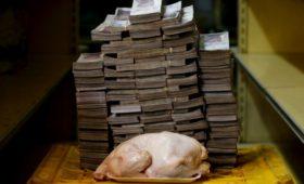 В Венесуэле прямые потери от санкций США оценили в $38 млрд