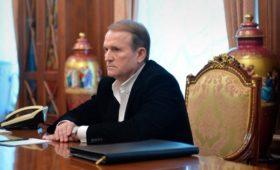 Кремль назвал «тревожной» информацию о претензиях Украины к Медведчуку