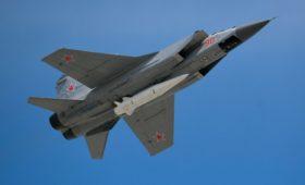 Разведка США узнала о подготовке к испытаниям 20 гиперзвуковых «Кинжалов»