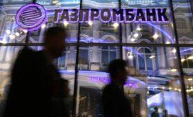 Газпромбанк вышел из капитала «МегаФона»