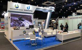 Украинская госкомпания объявила о создании электромагнитного оружия