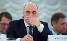 Силуанов сообщил об «очень жестком» поручении Медведева по госзакупкам