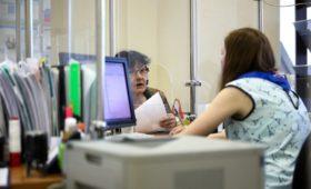 Экономисты предложили гражданам выбирать самим размер пенсионных взносов