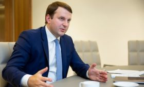 Орешкин предложил провести полную инвентаризацию российских земель
