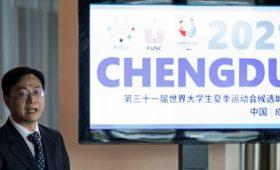 Китай примет летнюю Универсиаду-2021