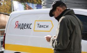 «Яндекс.Такси» решил запустить сервис грузоперевозок