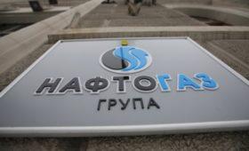 Украина нашла способ не повышать цены на газ после избрания президента